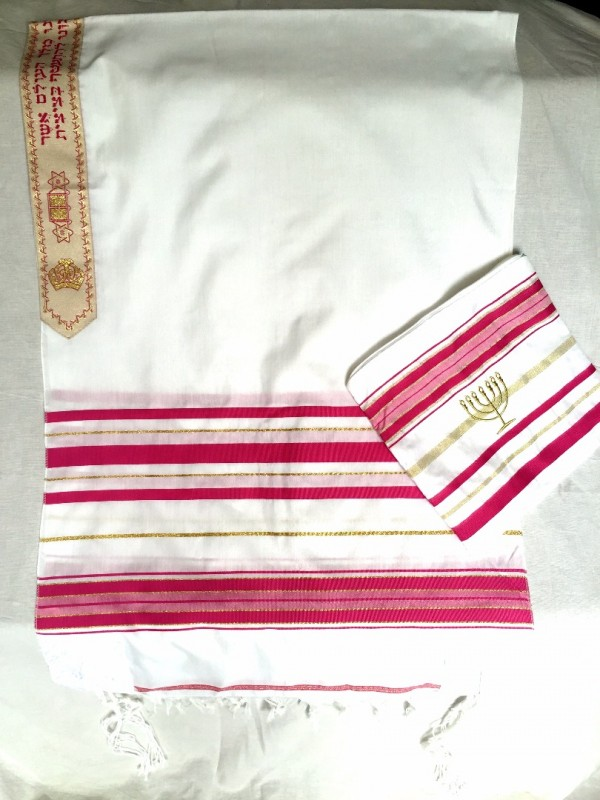 Tallit/Prayer Shawl